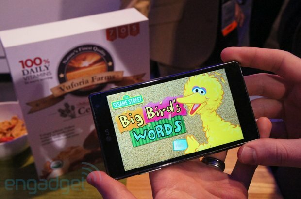 Augmented reality app for sesame street